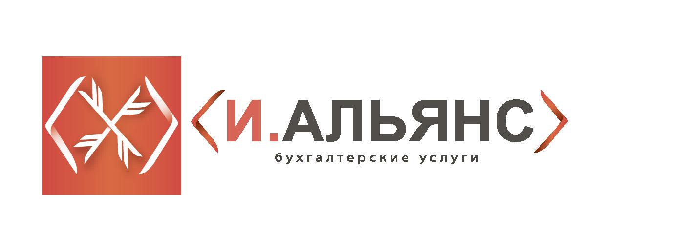 Бухгалтерские сопровождение альянс регистрация ип сходненская
